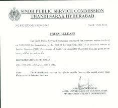 sindh public service commission