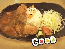 mof cuisine chicken katsu curry rice mof my izakaya s photo in ang mo kio