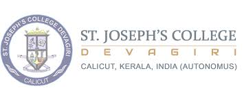 Bsc Interior Design Colleges In Kerala St Joseph U0027s College Devagiri