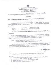 public works department govt of nct of delhi