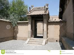 chinese courtyard house stock photos image 31345743