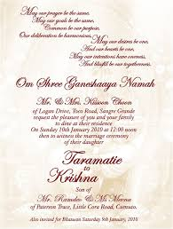 wedding quotes christian christian wedding invitation card quotes fresh the 25 best