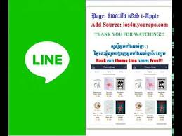 download theme line android apk how to hack theme line for free ios 8 9 3 3 2016 youtube