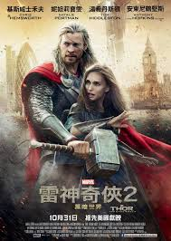 thor 2 the dark world u2013 thor his girlfriend and two of his