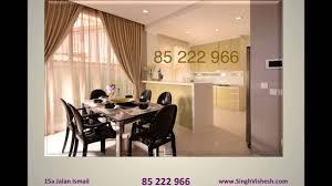 Semi Detached Home Design News 15a Jalan Ismail New Semi Detached House Eunos Singapore Youtube