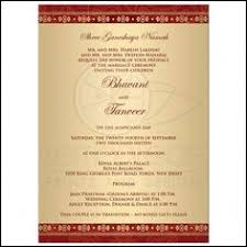 hindu wedding invitations indian wedding invitation wording template indian wedding