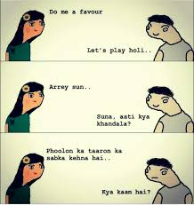 Funny Memes In Urdu - pin by anra on funny memes pinterest funny bunnies funny