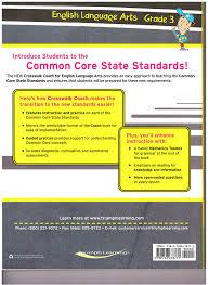 100 new york state 2013 ela administrators manual