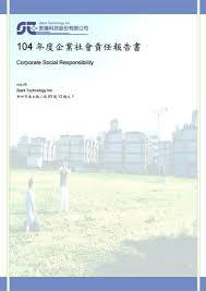 syst鑪e u si鑒e social 84218848 敦陽科技2015csr報告by csrone reporting issuu