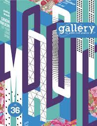chois gallery issuu