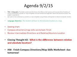 agenda 8 31 15 teks 3 geography the student uses geographic