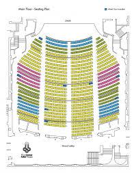 venue seating quad city symphony orchestra