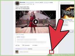 How To Put A Meme On Facebook Comments - 3 ways to use memes on facebook wikihow