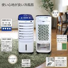electric fan box type souyi japan rakuten global market the cold wind energy saving