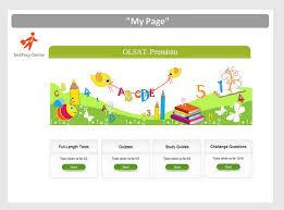 free olsat sample test and sample questions testprep online