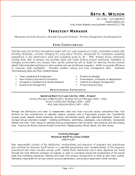 Complete Resume Example by Complete Resume Sample Template For Resume 2017 Resume Builder