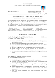 resume accounting manager sample electrician resume sample electrician resume objectives
