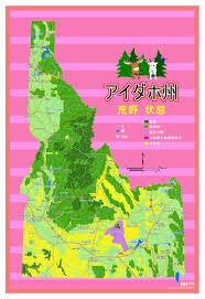 Idaho On Map Japanese Idaho