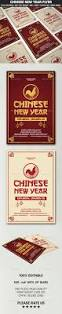 Chinese New Year Invitation Card New Year Flyer Graphics Designs U0026 Templates From Graphicriver