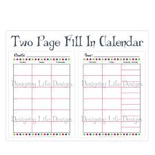 printable academic calendars calendar template 2017 free 2015