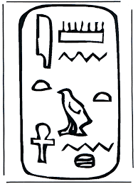 egypt map coloring page funnycoloring com all sorts of egypt hieroglyph 1 egypte