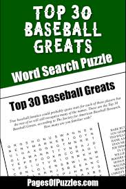 top 30 baseball greats word search u2013 pages of puzzles