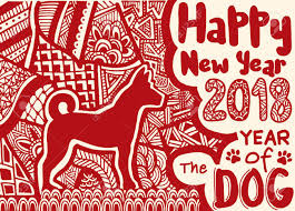 new year card photo happy new year card is lantern and dog zodiac