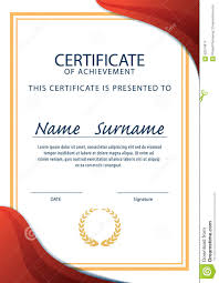 certificate template diploma a4 size vector stock vector image