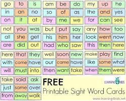 grade sight word flash cards printable best 25 sight words printables ideas on kindergarten