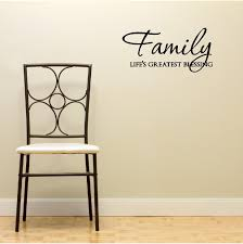Wall Decals Amazon by Amazon Com Family Life U0027s Greatest Blessing Vinyl Wall Quotes Art