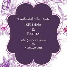 create cards online wedding invite design online free create invitation online free