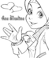9 islamic coloring pages images kid activities