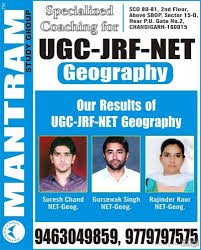 jobs for journalists in chandigarh map sector mantram study group in sector 15 chandigarh fee discounts