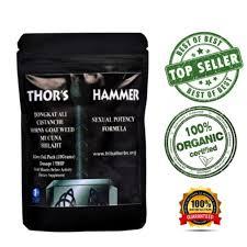 hammer of thor 09266917190