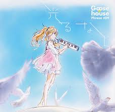 download film anime uso hikaru nara shigatsu wa kimi no uso wiki fandom powered by wikia