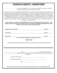 release of liability form template best business template