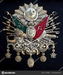 Ottoman Empire Jewelry Ottoman Empire Emblem Turkish Symbol Stock Photo