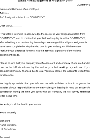 download sample acknowledgement of resignation letter for free