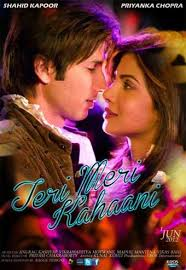 teri meri kahaani full movie 2012 buy at best price