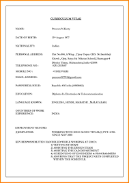 resume format download in ms word 2017 help financial services resume template flatoutflat templates