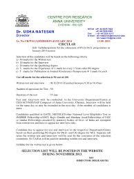 phd written test syllabus jan 2014 anna university