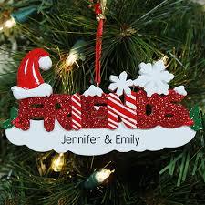 presonalized friends ornament giftsforyounow