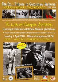 the ex presents in ethiopia part 7 tribute getatchew mekuria