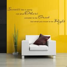 office wall art shenra com