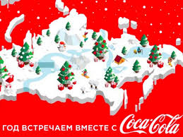 Map Of Ukraine And Crimea Ukraine Is Investigating Coke And Pepsi For Publishing A Map That