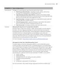appendix d data improvement catalog data to support
