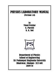 physics laboratory manual pdf magnetic field electric current