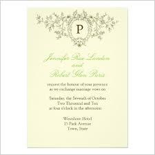 Indian Wedding Reception Invitation Wording Sample Wedding Invitation Wording Wedding Invitation Wording