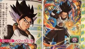 cool dbz fusions anime amino