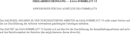 eur lex 02003r1702 20091228 en eur lex